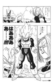 SVegeta(manga)