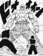 DBS Chapter 54 2