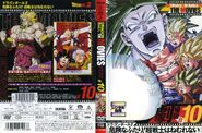 DragonBallThemovies single Volumen 10