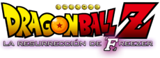 Dragon Ball Z a Resurreccion De Freezer Logo (ESP)