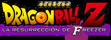 Dragon Ball Z a Resurreccion De Freezer Logo (ESP)