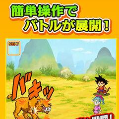Goku e Bulma affrontano un dinosauro.