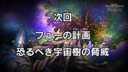 Super Dragon Ball Heroes MBB Episodio 2 JP