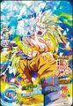 Super Saiyan 3 Goku Heroes 5