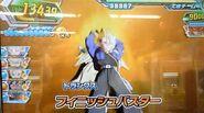 Trunks SS3 Destrozo Final