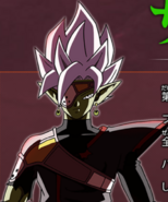 Zamas Fusion Cyborg DBH