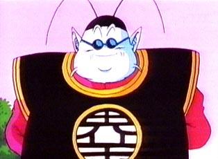 King Kai   Dragon Ball AF Fanon Wiki   FANDOM powered by Wikia
