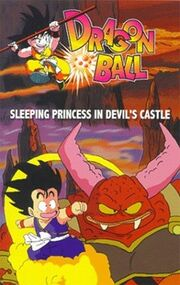 Watch-dragon-ball-movie-2-sleeping-princess-in-devils-castle-episodes-online-english-sub-thumbnailpic