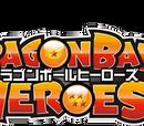 Dragon Ball Heroes capitulo 1: Cell, un enemigo formidable