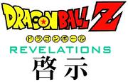 DBZ Revelations Logo
