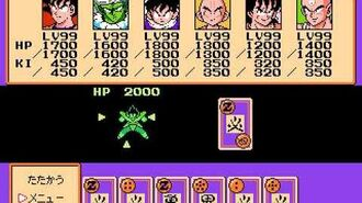 Dragon Ball Z RPG ドラゴンボールZ RPG 4