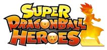 Super Dragon Ball HeroES DDR