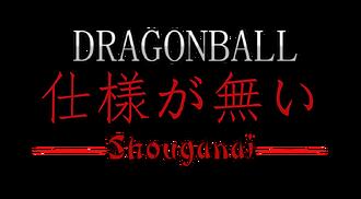 Dragon Ball- Shouganai Logo
