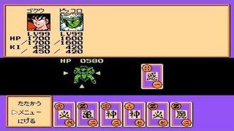 Dragon Ball Z RPG ドラゴンボールZ RPG 1