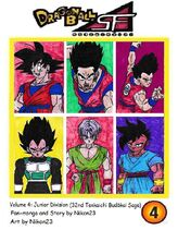 Dragon Ball SF Volume 4 Page 49