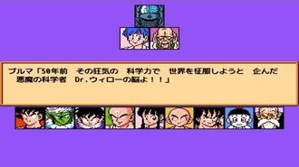 Dragon Ball Z RPG ドラゴンボールZ RPG 5