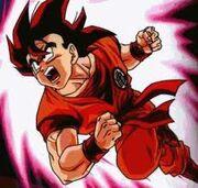 Goku Kao Ken x 20