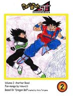 Dragon Ball SF Volume 2 Page 0