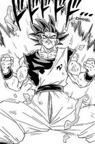 Powerhouse Sign Goku
