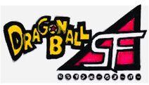 Dragon Ball SF Logo