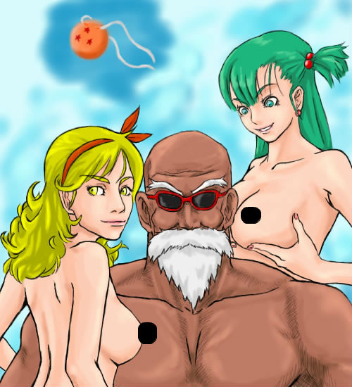 84755 - Bad Launch Bulma Briefs Dragon Ball Launch Master Roshi