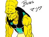 Banas (The Forgotten)