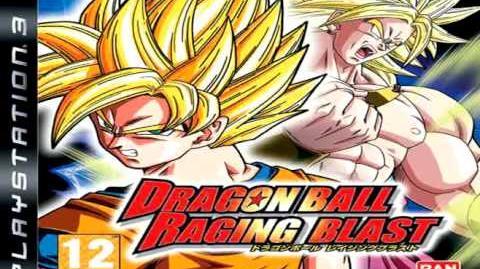 Dragon Ball Raging Blast Soundtrack - Progression Main Theme