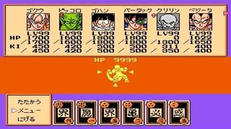 Dragon Ball Z RPG ドラゴンボールZ RPG 10