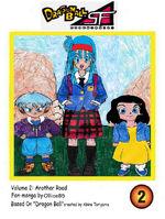 Dragon Ball SF Volume 2 Page 44