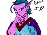 Guva (The Forgotten)