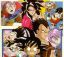 Dragon Ball GT Wiki