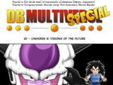 Universe 3: Visions of the future