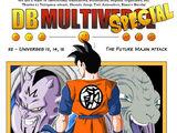 Universes 12, 14, 15: The Future Majin attack