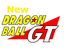 Dragon Ball Logo 009 by VICDBZ