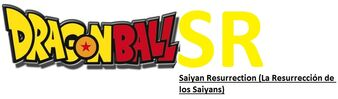 Dragon-ball-sr-logo