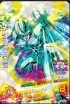 Meta Cooler Heroes 4