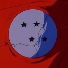 Четырёх-звёздный Драгон Болл в ладони Су Шинрона