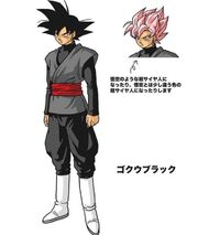 Black art Toriyama