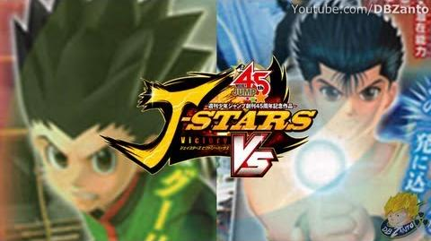 J-Stars Victory Vs - Yusuke Urameshi & Gon Freeccss Reveal Scan 【HD】