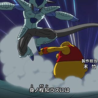 Фрост вместе с Ботамо в опенинге Dragon Ball Super