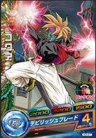 Kogu Heroes 3