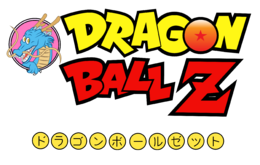 DBZ logo