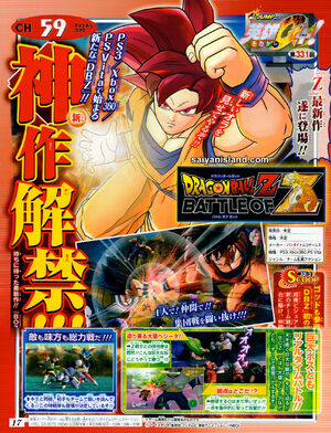 Dragon-Ball-Z-Battle-of-Z-05