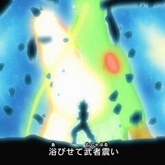 Супер Сайян Голубой и характерный голубой фон в опенинге Dragon Ball Super