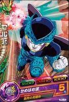 Cell Jr. Heroes