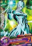 Meta Cooler Heroes 2