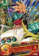 Kogu Heroes 2