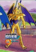 Super Su Shinron