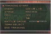 Training menu
