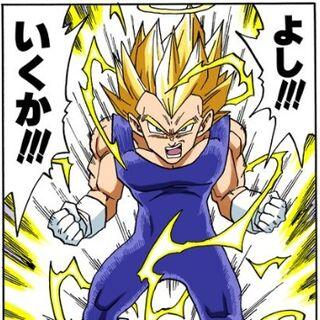 Супер Сайян 2 Веджета усиляется (Dragon Ball Full Color)